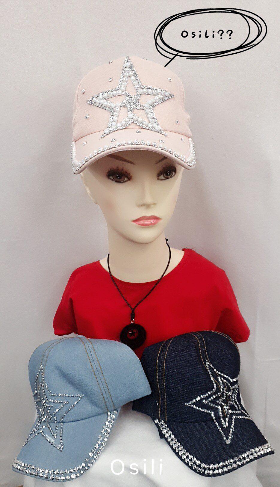 IMG 6146 Osili - Fashion - Divat