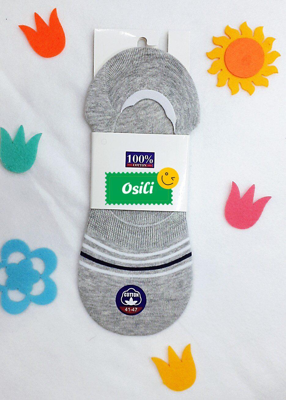 IMG 6502 Osili - Fashion - Divat