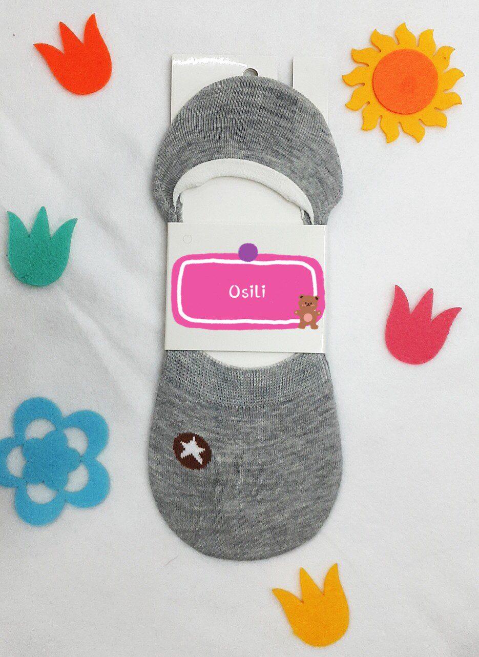 IMG 6505 Osili - Fashion - Divat