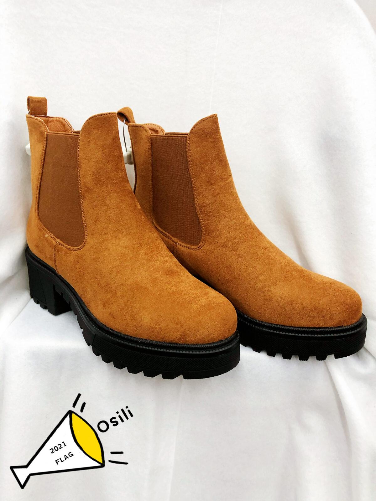 IMG 6941 scaled Osili - Fashion - Divat